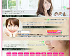 yoursのサイト画像